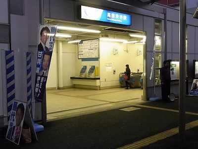 20110216高座渋谷駅