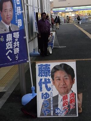 20110216高座渋谷駅にて