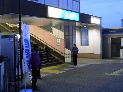 2011021桜ヶ丘駅