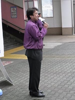 2011021桜ヶ丘駅にて