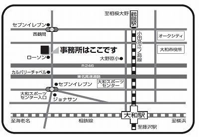 藤代ゆうや選挙事務所地図