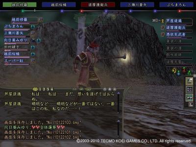 Nol10122103_convert_20101222002219.jpg