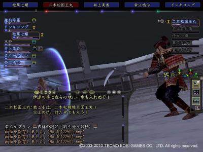 Nol10122503_convert_20101230110452.jpg