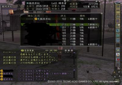 Nol11010200_convert_20110103011745.jpg