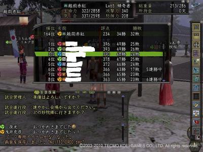 Nol11010901_convert_20110111233655.jpg