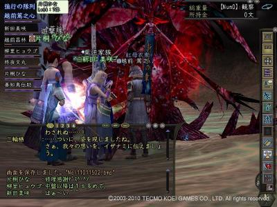 Nol11011503_convert_20110116000129.jpg