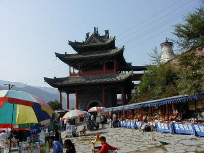 2000年8月中国旅行