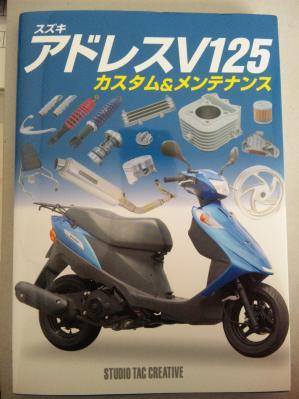 DVC00001_20110213115924.jpg