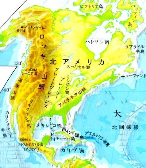 アメリカ大陸を南から北へ巨大 ... : 白地図 河川 : 白地図