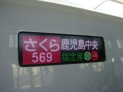 変換 ~ DSC02117