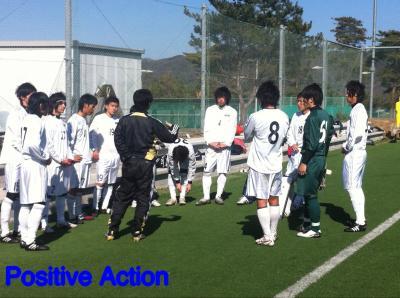 TM vs高知中央高校(2011.2.22 tue) 1/2