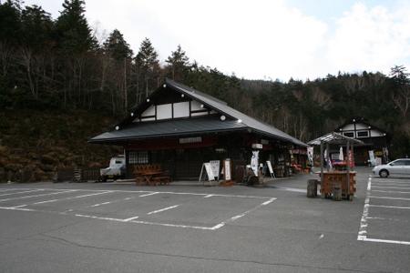 金精峠の茶屋