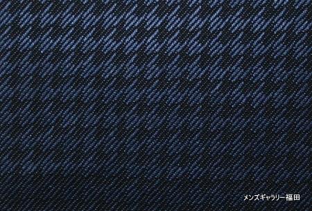 青の千鳥格子