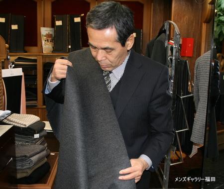 葛利毛織さんのコート生地
