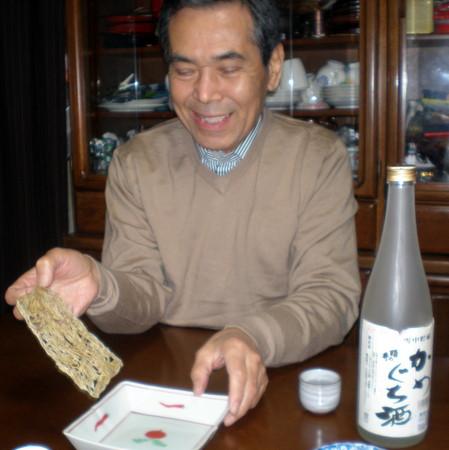 たたみいわしと日本酒