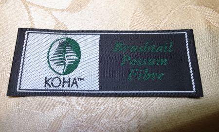 三星毛糸さんのポッサムの織ネーム
