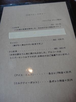 DSC04630.jpg