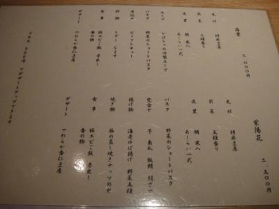 DSC05338.jpg