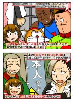 90回目を迎えた箱根駅伝は、花の2区から波乱が…。