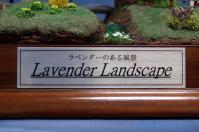 LABENDER020-r.jpg