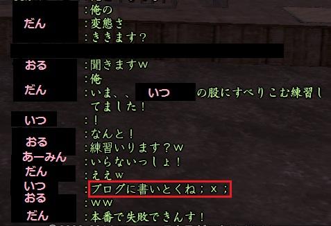 201410261421287c2.jpg