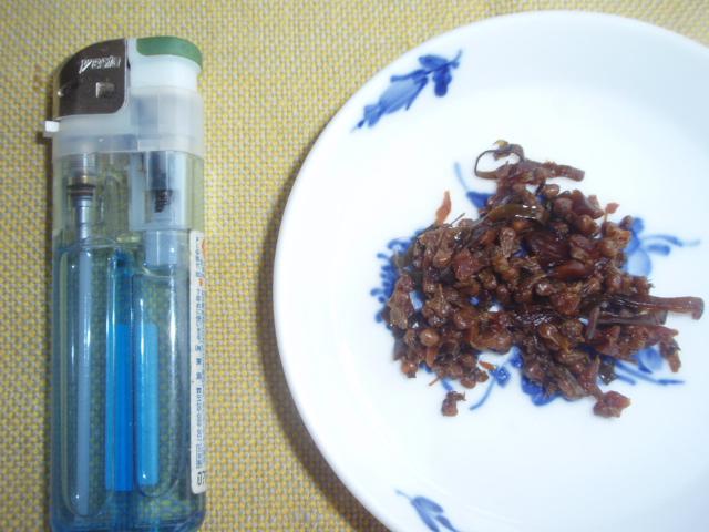 キクイモの味噌漬け(福島の郷土料理)