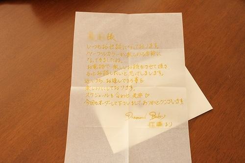 s-リード&カラー(パープル)手紙