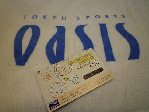 2011_0528戸田別館 0001