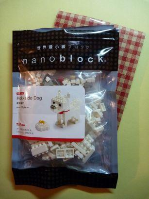 nanoblock1.jpg