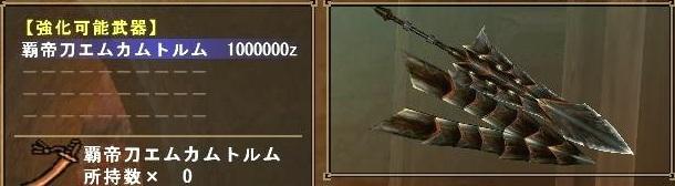 20120404100958679.jpg