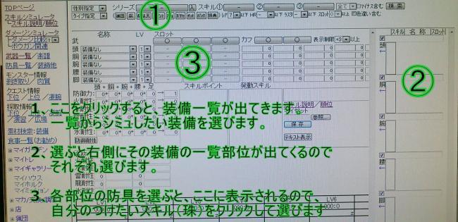 DSC_0029_convert_20120911180807.jpg