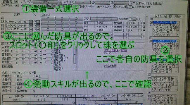 DSC_0031_convert_20120911180841.jpg