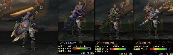 Pictures11_convert_20121003005230.jpg