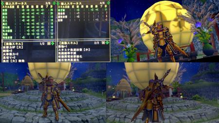 Pictures4-1_convert_20120908011059.jpg