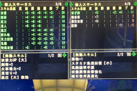 Pictures4-1_convert_20120908011319.jpg