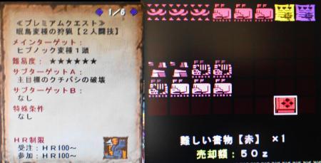 Pictures5_convert_20120916120425.jpg
