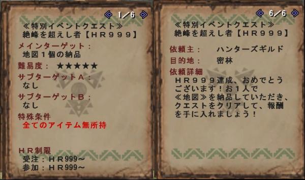 Pictures7_convert_20121113021057.jpg
