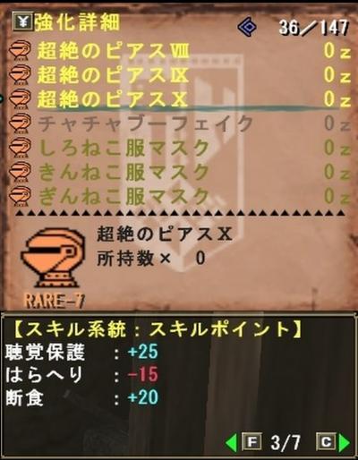 Pictures8_convert_20121113021013.jpg