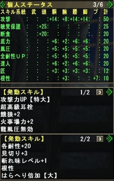 Pictures9_convert_20121113021032.jpg