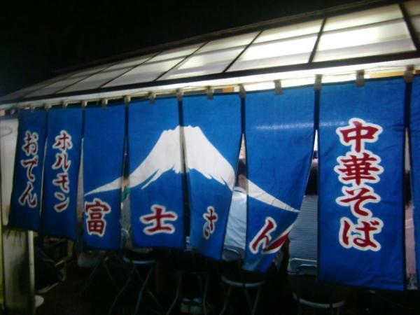 0906富士山
