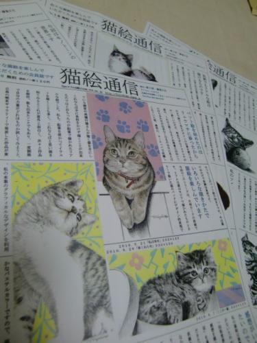 1109猫絵
