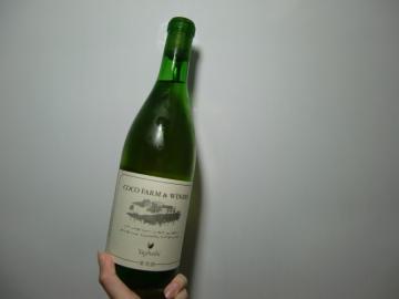 1月11日ワイン