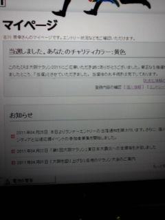 20110426055636.jpg