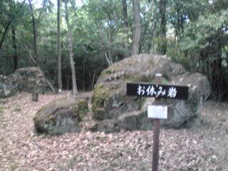 20110505070049.jpg