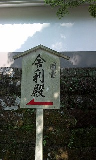 Photo1244.jpg