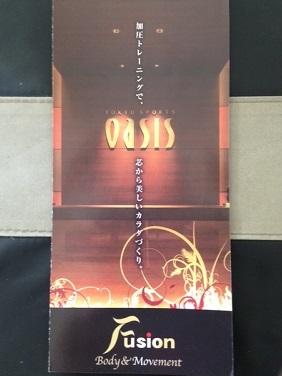Fusion戸塚11