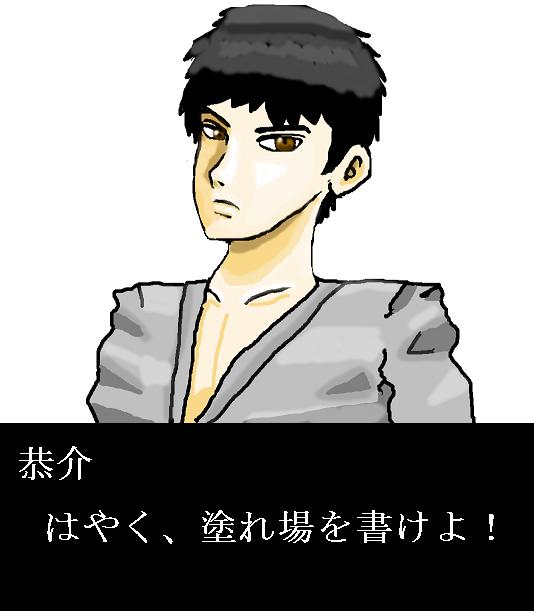 ジョンさん京介