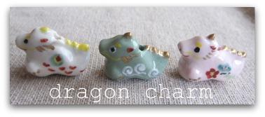 dragoncharm1.jpg