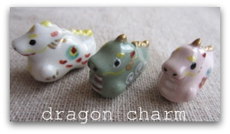 dragoncharm2.jpg