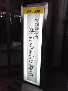Image361.jpg
